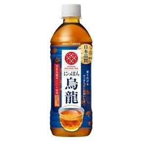 お前らが中国の烏龍は飲めないって言うから、国産の烏龍を発売するわ!!