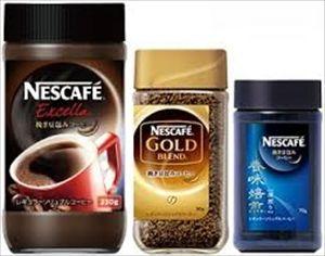 ネスレ「ソリュブル」 コーヒー協会「インスタントじゃん」 ネスレ「何でや!辞めさせてもらうわ!」