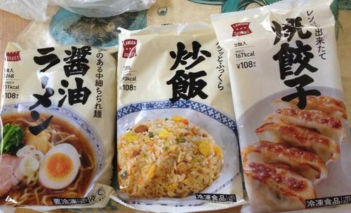 ローソンの300円定食wwwwwwwwwwwwwwww