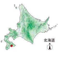 函館「農村・漁村にお嫁においでよ。」