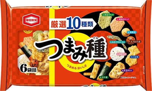 マッマ「お菓子買ってきたで」ワイ(ポテチかな?チョコかな?)ワクワク