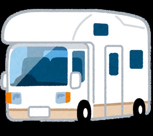 マナーの悪化で道の駅の車中泊が禁止になってきている 3か月近く滞在する人も