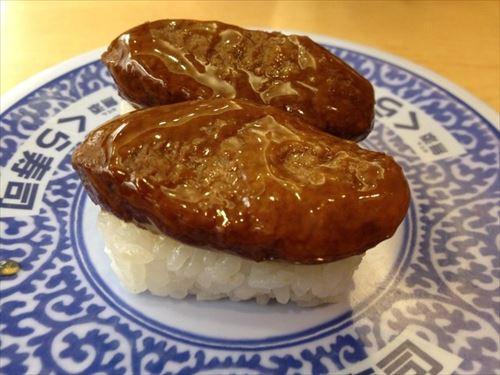 上司「寿司行くぞ」後輩「まずサーモンで」ワア「ぼく納豆」