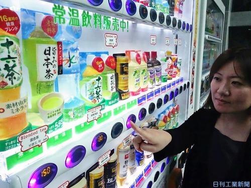 アサヒ飲料が常温の自販機をはじめるみたいだけどどう思う?