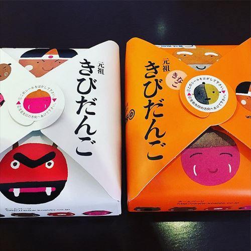 岡山「きびだんご」広島「牡蠣」島根「らっきょう」山口「…」
