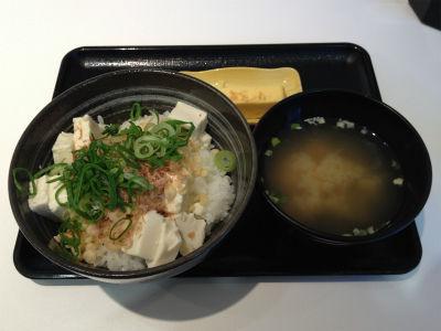 吉野家が朝定食メニューを大幅リニューアルか つか朝ごはんちゃんと食べてますか
