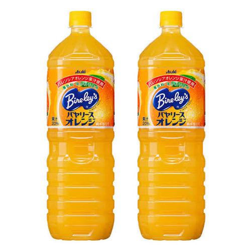 なんJ公式オレンジジュース、遂に決まってしまう
