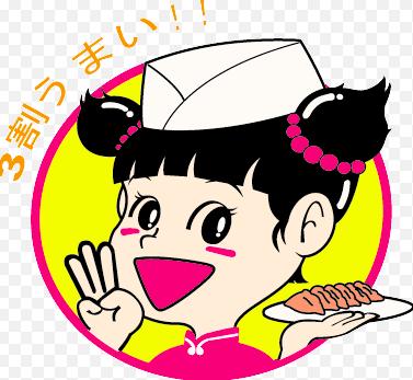 餃子の満州って餃子の王将くらいメジャーだと思ったら関東にしか無い全国的にはマイナー店なのな