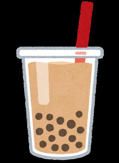 午後の紅茶のミルクティー+市販のタピオカ=