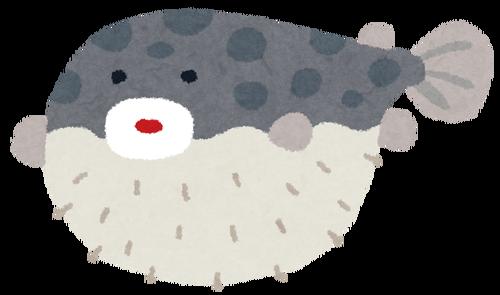 fish_fugu