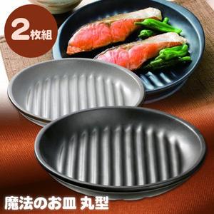 秋刀魚の季節だがカリッと美味しく焼く方法教えて