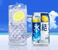 drinku_hyoketsu01