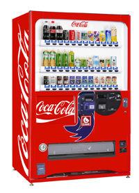 自販機の清涼飲料水、10円単位で値上げへ…本体分に消費税増税分上乗せで