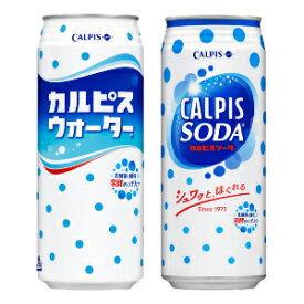 ワイ「炭酸飲みたいわ…自販機でカルピスソーダ買ったろ」ピッガコン