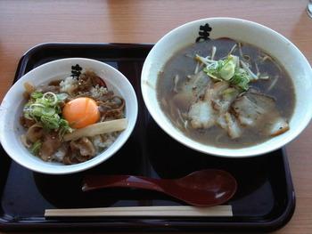 tokushima_e
