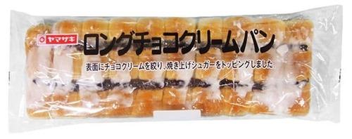 【画像】菓子パンカロリーランキングwwwwwwwwwww