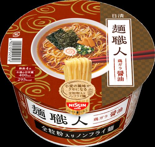 一番うまいカップ麺は?→「シーフードヌードル」「スーパーカップ」
