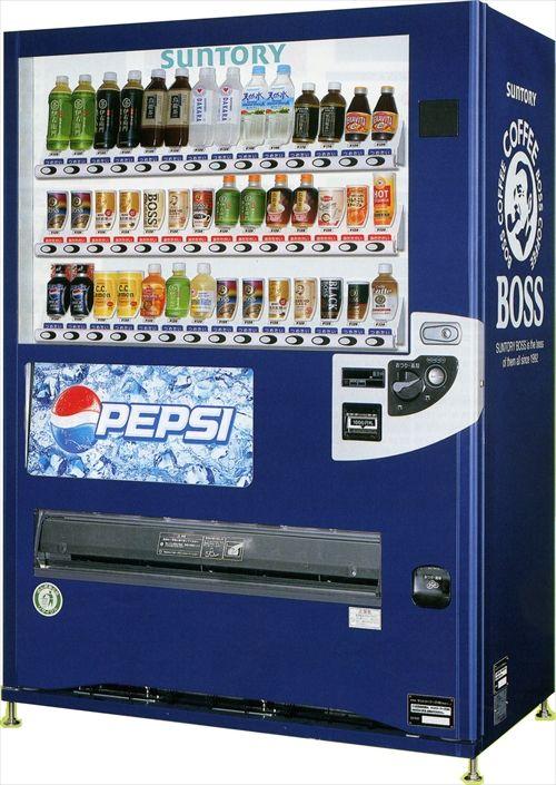 自販機にジュース積めてるけど質問ある?