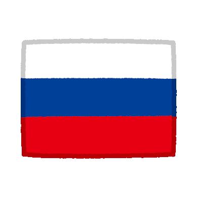 ロシア人男性の平均寿命66歳wwww