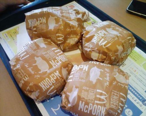 マクドナルド三大レジェンド絶版メニュー「マックポーク」「ジューシーチキン赤とうがらし」