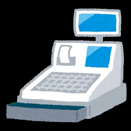 コンビニの無人レジ実証実験 ローソン2018年度以降に導入へ