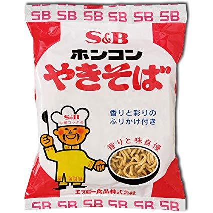 北海道民しか知らない美味い食べ物