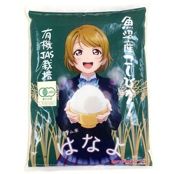 アニメイトに米が並ぶ模様wwwwwwwwwwwww