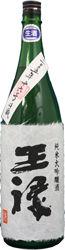 gb_ouroku-tobin-fukuro250
