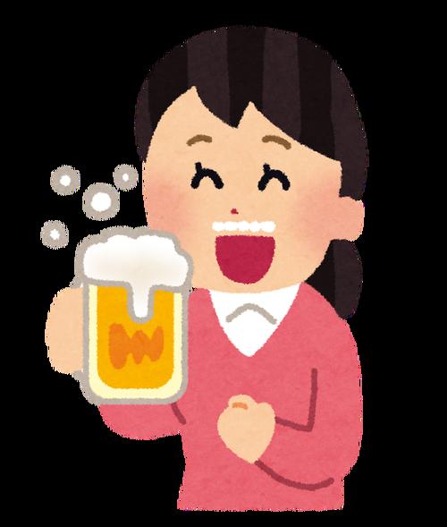 19辺りで酒飲み始めるやつwwwwwwwwwwwwwwwwwwww