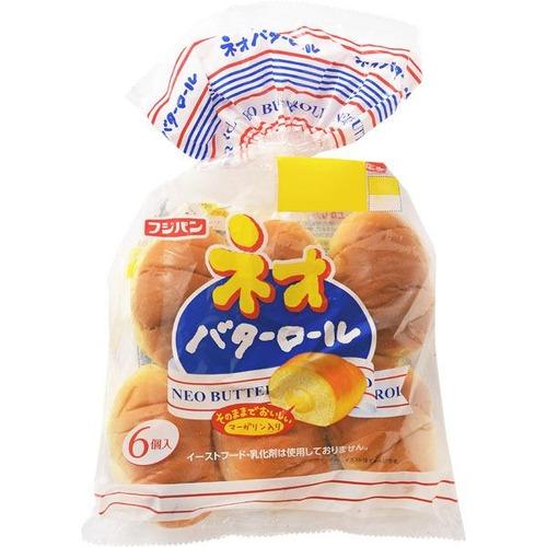 バターロールにマーガリンが入ったパンうめぇよな。毎日一袋食ってる。