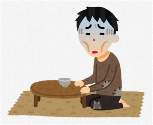 アニメドラマ「貧乏人は心が綺麗だし節約上手」