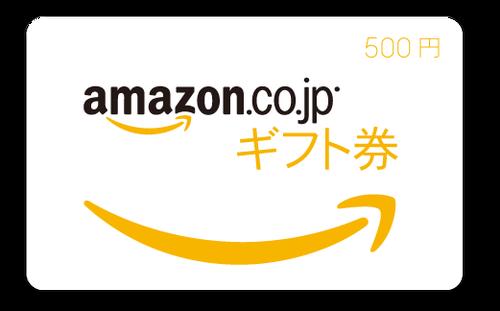 【検討中】ふるさと納税の返礼品でアマギフ100億円キャンペーンをやった大阪府泉佐野市、ふるさと納税の対象外へ