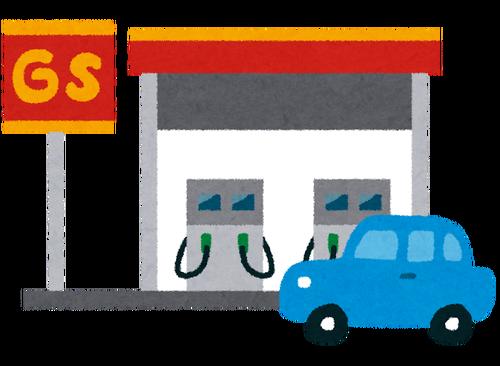 ガソリン「静電気除去シートに触れてから給油してください!」→これ