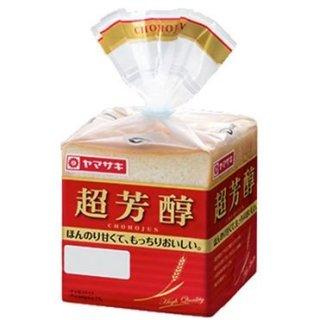 普段65円の食パン買うのに今日なんとなく125円の食パン買ってみたんやが