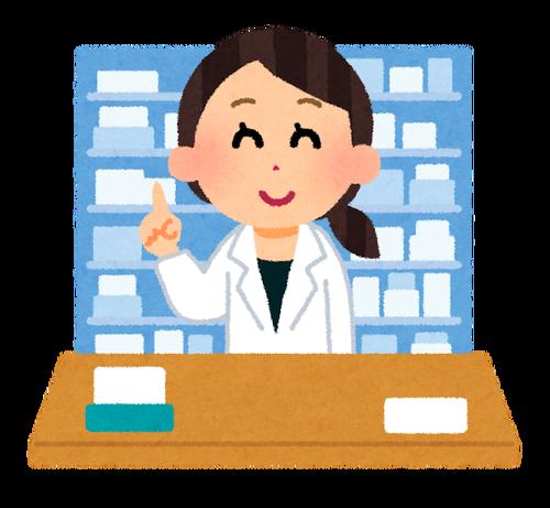 【悲報】『薬剤師』の給料が安すぎる