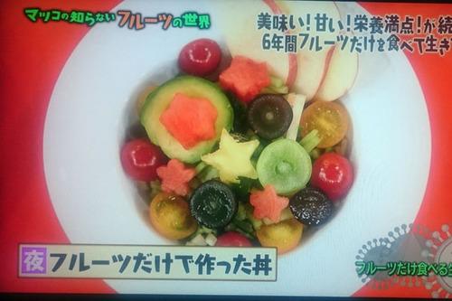 フルーツしか食べない男性、空気中の窒素をタンパク質に変える菌が確認される