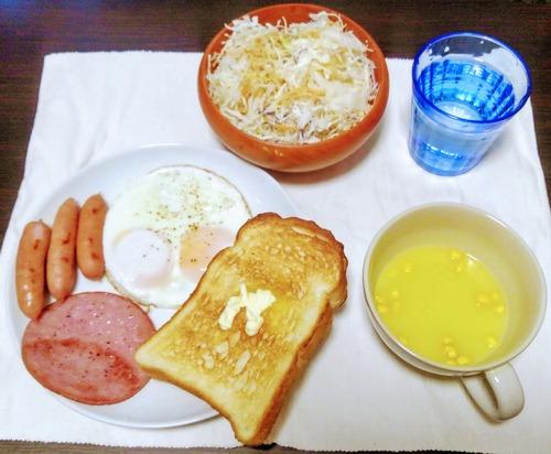 【朗報】ゴキゲンな朝食、完成する