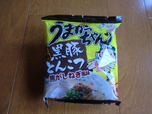 Umakatchan_Kagoshima_R