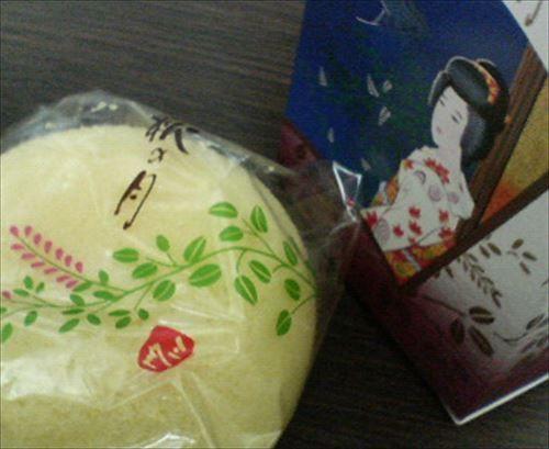 萩の月とかいう日本一おいしいお土産