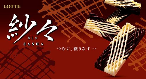 上司「チョコ菓子買ってこい」 彡(゚)(゚)「おかのした」