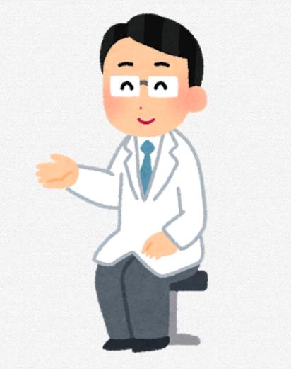 【急募】良い心療内科の探し方