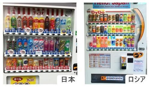 ダイドードリンコの自動販売機がモスクワに設置される!
