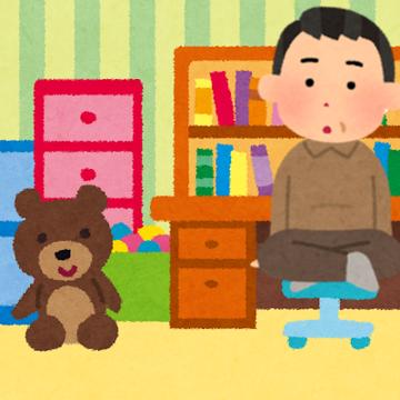35歳独身男だけど一人暮らしをやめて「子供部屋おじさん」になることにした