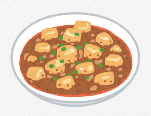 麻婆豆腐の素を使わずに麻婆豆腐作れるやつおる?