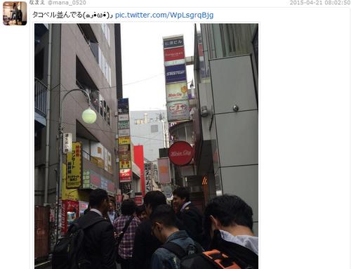 タコベルが渋谷に今日オープン!渋谷で100人以上が行列