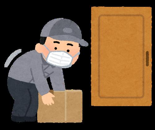 【悲報】Amazonさん、置き配不可を指定しても問答無用で置き配してしまう