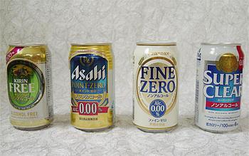学校でノンアルコールビール飲んでたら怒られたwwwwwww