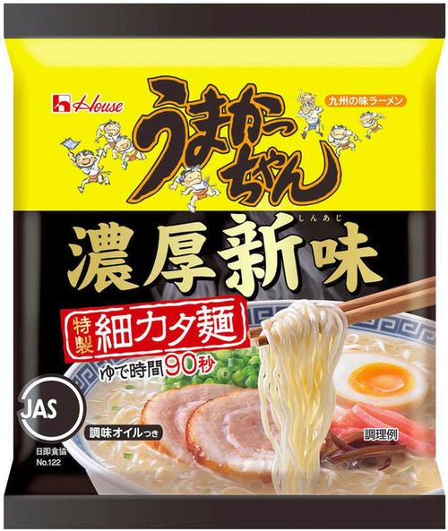 ハウス食品の「うまかっちゃん」に新商品「濃厚新味」登場えあり」