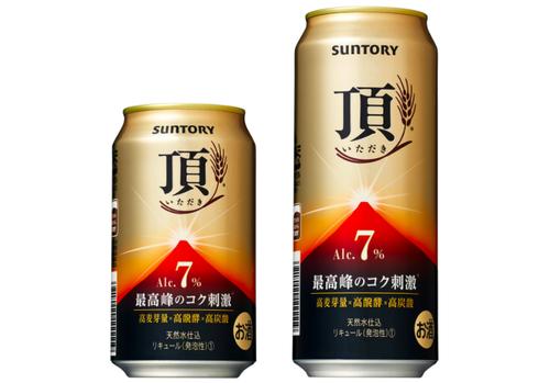【悲報】ビール業界、ついにアルコール度数を7%まで上げてしまう