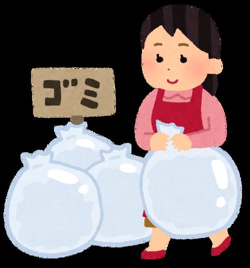 北海道の指定ゴミ袋1枚→135円 東京23区→コンビニ袋で出してもOK